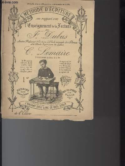 CAHIER SCOLAIRE - METHODES D'ECRITURE