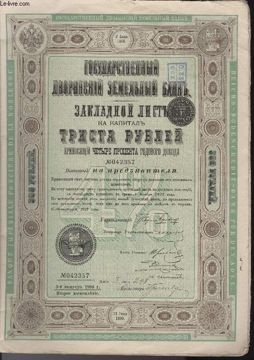 1 ACTION RUSSE - BANQUE IMPERIALE FONCIERE DE LA NOBLESSE