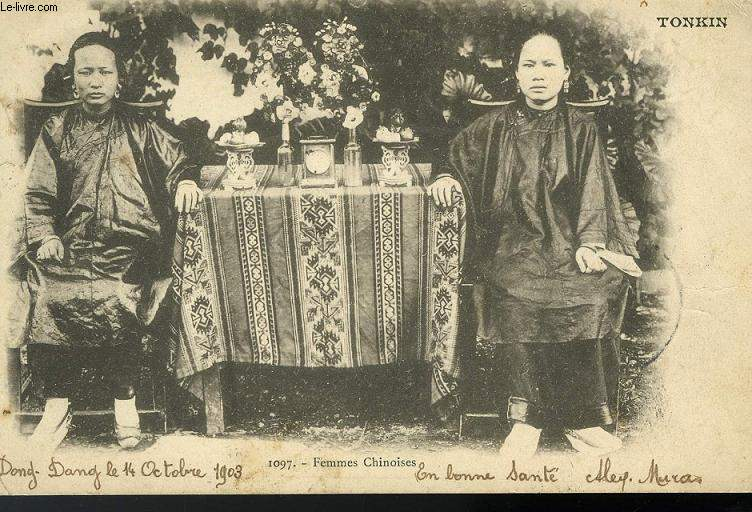 CARTE POSTALE - 1097 - TONKIN - FEMMES CHINOISES