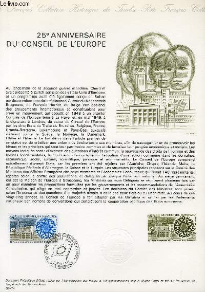 DOCUMENT PHILATELIQUE OFFICIEL N�09-74 - 25� ANNIVERSAIRE DU CONSEIL DE L'EUROPE (N�1792 YVERT ET TELLIER)