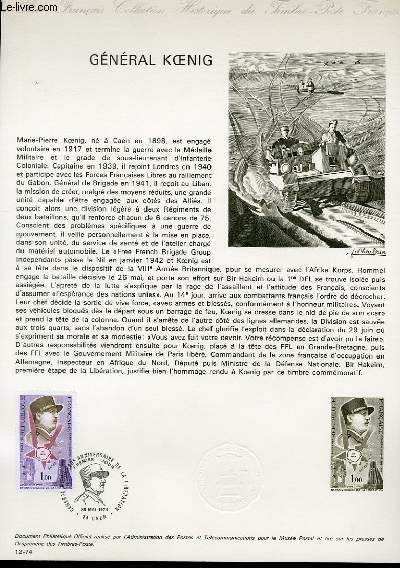 DOCUMENT PHILATELIQUE OFFICIEL N°12-74 - GENERAL KOENIG (1898 - 1970) (N°1796 YVERT ET TELLIER)