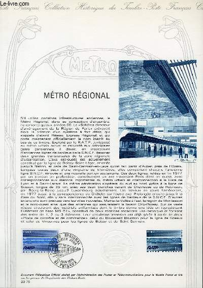 DOCUMENT PHILATELIQUE OFFICIEL N°20-75 - METRO REGIONAL - RESEAU EXPRESS REGIONAL (N°1804 YVERT ET TELLIER)