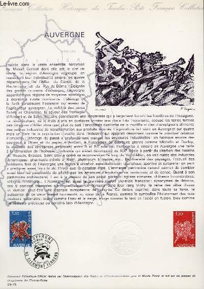 DOCUMENT PHILATELIQUE OFFICIEL N°25-75 - AUVERGNE (N°1850 YVERT ET TELLIER)