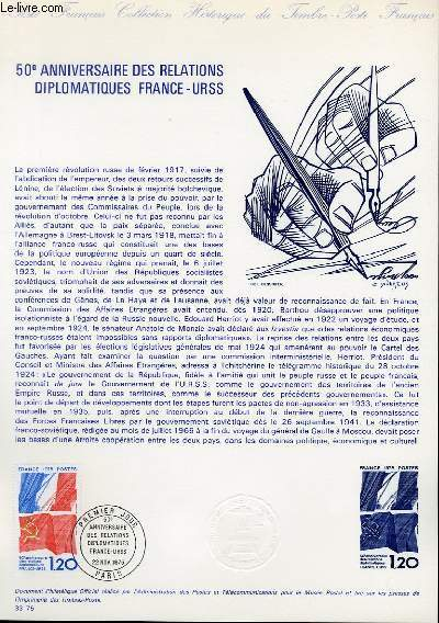 DOCUMENT PHILATELIQUE OFFICIEL N°33-75 - 50° ANNIVERSAIRE DES RELATIONS DIPLOMATIQUES FRANCE-URSS (N°1859 YVERT ET TELLIER)