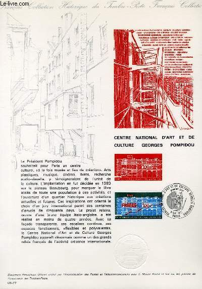 DOCUMENT PHILATELIQUE OFFICIEL N°05-77 - CENTRE NATIONAL D'ART ET DE CULTURE GEORGES POMPIDOU (N°1922 YVERT ET TELLIER)