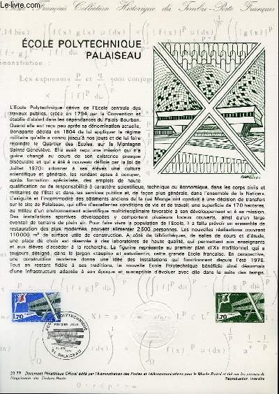 DOCUMENT PHILATELIQUE OFFICIEL N°23-77 - ECOLE POLYTECHNIQUE PALAISEAU (N°1936 YVERT ET TELLIER)