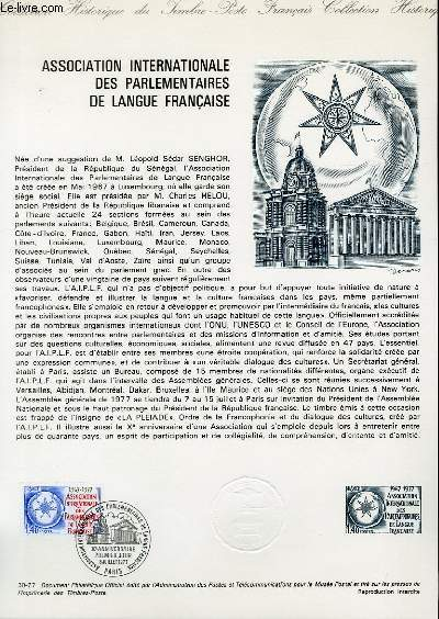 DOCUMENT PHILATELIQUE OFFICIEL N°30-77 - ASSOCIATION INTERNATIONALE DES PARLEMENTAIRES DE LANGUE FRANCAISE (N°1945 YVERT ET TELLIER)