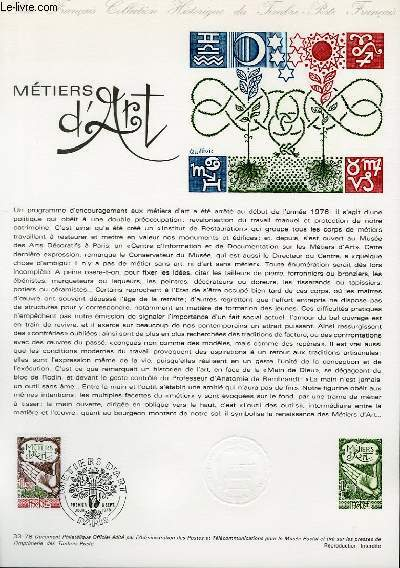 DOCUMENT PHILATELIQUE OFFICIEL N�33-78 - METIERS D'ART (N�2013 YVERT ET TELLIER)