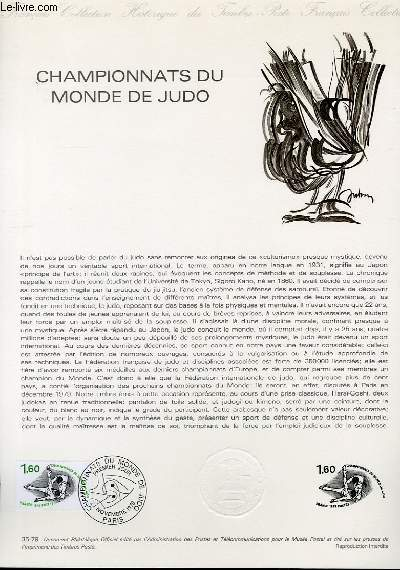 DOCUMENT PHILATELIQUE OFFICIEL N°35-79 - CHAMPIONNATS DU MONDE DE JUDO (N°2069 YVERT ET TELLIER)