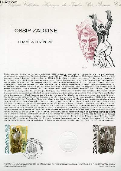 DOCUMENT PHILATELIQUE OFFICIEL N�02-80 - OSSIP ZADKINE - FEMME A L'EVANTAIL (N�2074 YVERT ET TELLIER)