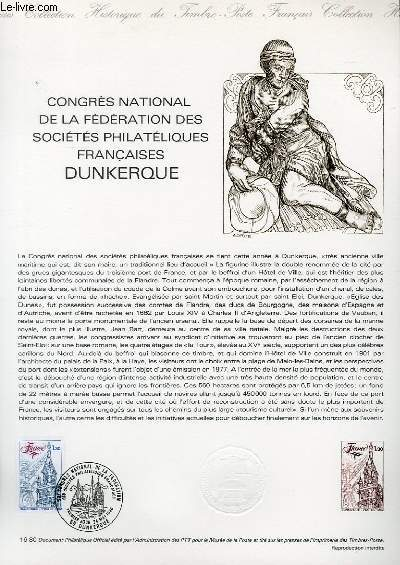 DOCUMENT PHILATELIQUE OFFICIEL N�16-80 - CONGRES NATIONAL DE LA FEDERATION DES SOCIETES PHILATELIQUES FRANCAISES DUNKERQUE (N�2088 YVERT ET TELLIER)