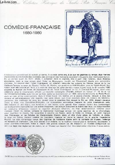 DOCUMENT PHILATELIQUE OFFICIEL N�34-80 - COMEDIE FRANCAISE 1680 1980 (N�2106 YVERT ET TELLIER)