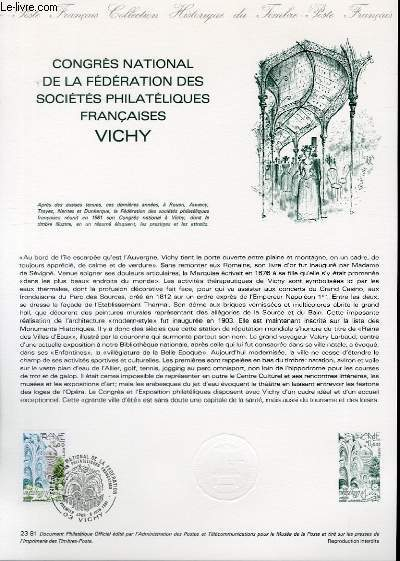 DOCUMENT PHILATELIQUE OFFICIEL N°23-81 - CONGRES NATIONAL DE LA FEDERATION DES SOCIETES PHILATELIQUES FRANCAISES VICHY (N°2144 YVERT ET TELLIER)