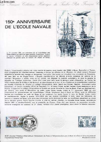 DOCUMENT PHILATELIQUE OFFICIEL N°40-81 - 150° ANNIVERSAIRE DE L'ECOLE NAVALE (N°2170 YVERT ET TELLIER)