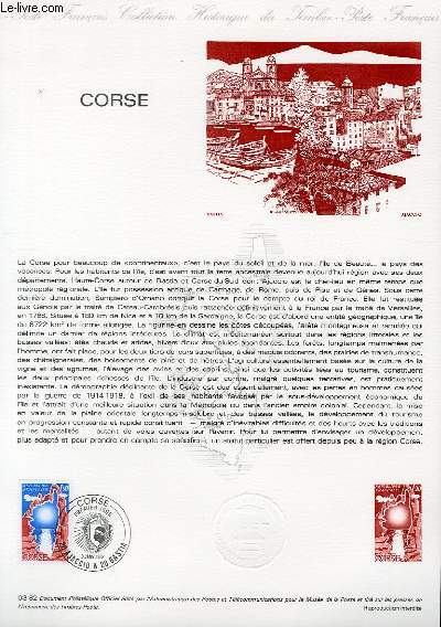 DOCUMENT PHILATELIQUE OFFICIEL N°03-82 - CORSE (N°2197 YVERT ET TELLIER)