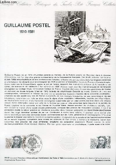 DOCUMENT PHILATELIQUE OFFICIEL N°05-82 - GUILLAUME POSTEL 1510-1581 (N°2225 YVERT ET TELLIER)
