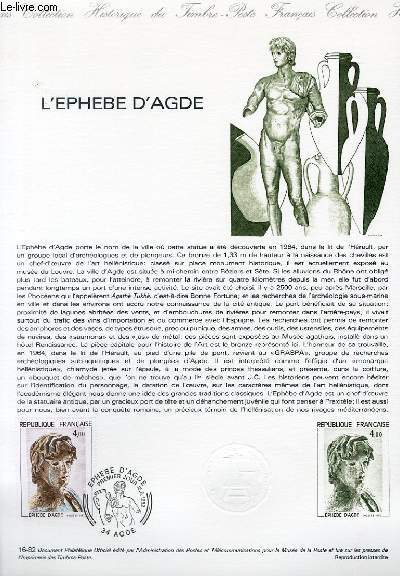 DOCUMENT PHILATELIQUE OFFICIEL N°16-82 - L'EPHEBE D'AGDE (N°2210 YVERT ET TELLIER)