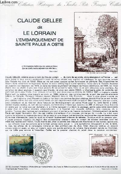 DOCUMENT PHILATELIQUE OFFICIEL N°25-82 - CLAUDE GELLEE DIT LE LORRAIN L'EMBARQUEMENT DE SAINTE PAULE A OSTIE (N°2211 YVERT ET TELLIER)