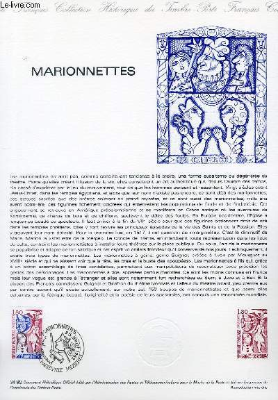 DOCUMENT PHILATELIQUE OFFICIEL N°34-82 - MARIONNETTES (N°2235 YVERT ET TELLIER)
