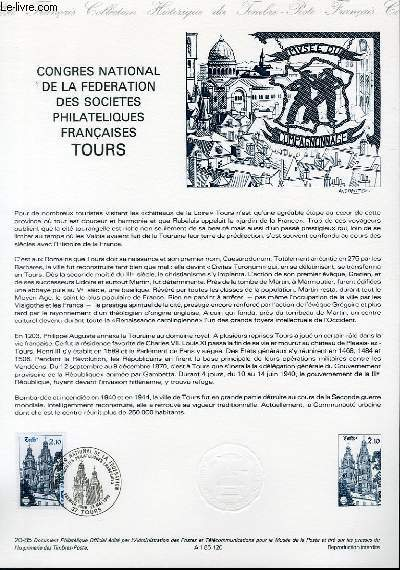 DOCUMENT PHILATELIQUE OFFICIEL N°20-85 - CONGRES NATIONAL DE LA FEDERATION DES SOCIETES PHILATELIQUES FRANCAISES TOURS (N°2370 YVERT ET TELLIER)