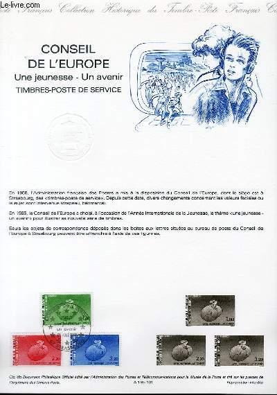 DOCUMENT PHILATELIQUE OFFICIEL N°CE-85 - CONSEIL DE L'EUSOPE - UNE JEUNESSE - UN AVENIR TIMBRES-POSTE DE SERVICE (N°SERVICE 85-87 YVERT ET TELLIER)