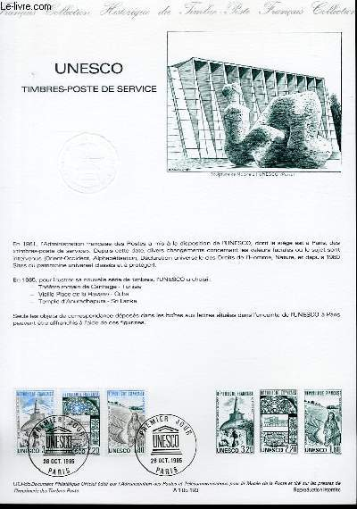 DOCUMENT PHILATELIQUE OFFICIEL N°OU-85 - UNESCO - TIMBRE POSTE DE SERVICE (N°SERVICE 88-89 YVERT ET TELLIER)