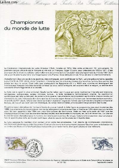 DOCUMENT PHILATELIQUE OFFICIEL N�29-87 - CHAMPIONNAT DU MONDE DE LUTTE (N�2482 YVERT ET TELLIER)