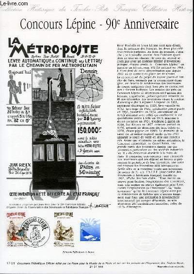DOCUMENT PHILATELIQUE OFFICIEL N°17-91 - CONCOURS LEPINE - 90° ANNIVERSAIRE (N°2694 YVERT ET TELLIER)