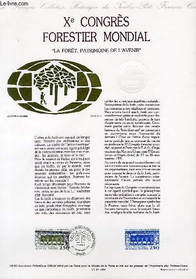 DOCUMENT PHILATELIQUE OFFICIEL N°33-91 - LE MARTIN-PECHEUR - ALCEDO ATTHIS (N°2724 YVERT ET TELLIER)
