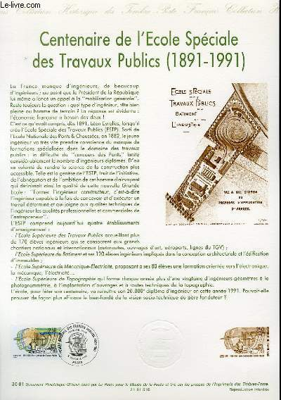 DOCUMENT PHILATELIQUE OFFICIEL N�36-91 - CENTENAIRE DE L'ECOLE SPECIALE DES TRAVAUS PUBLICS (N�1891-1991) (N�2726 YVERT ET TELLIER)