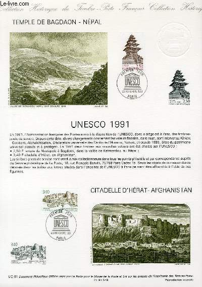 DOCUMENT PHILATELIQUE OFFICIEL N°UO-91 - UNESCO 1991 - TEMPLE DE BAGDON - NEPAL (N°SERVICE 108-109 YVERT ET TELLIER)