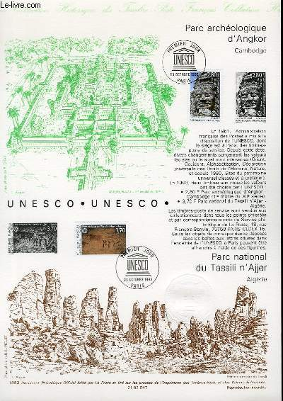 DOCUMENT PHILATELIQUE OFFICIEL - UNESCO - PARC ARCHEOLOGIQUE D'ANGKOR - CAMBODGE - PARC NATIONAL DU TASSILI N'AJJER - ALGERIE (N°SERVICE 110-111 YVERT ET TELLIER)