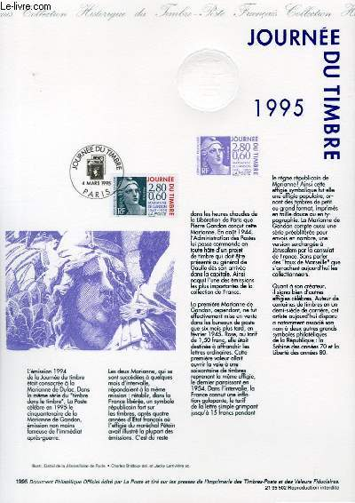 DOCUMENT PHILATELIQUE OFFICIEL - JOURNEE DU TIMBRE 1995 - MARIANNE DE GANDON 1945-1995 (N°2933 YVERT ET TELLIER)