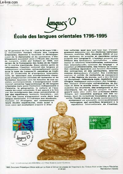 DOCUMENT PHILATELIQUE OFFICIEL - LANGUES'O - ECOLE DES LANGUES ORIENTALES 1795-1995 (N°2938 YVERT ET TELLIER)