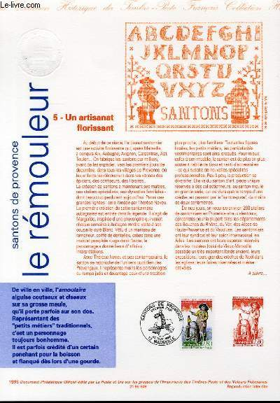DOCUMENT PHILATELIQUE OFFICIEL - SANTONS DE PROVENCE - LE REMOULEUR