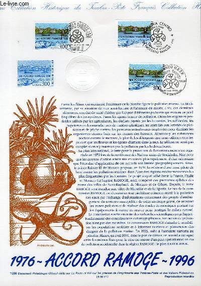 DOCUMENT PHILATELIQUE OFFICIEL - 1976 - ACCORD RAMOGE 1996 (N°300 YVERT ET TELLIER)