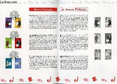 DOCUMENT PHILATELIQUE OFFICIEL - SERIE PERSONNAGES CELEBRES : HEROS FRANCAIS DU ROMAN POLICIER : ROCAMBOLE, ARSENE LUPIN, ROULETABILLE, FANTOMAS, COMMISSAIRE MAIGRET, NESTOR BRUMA (3031 YVERT ET TELLIER)