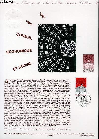 DOCUMENT PHILATELIQUE OFFICIEL - CONSEIL ECONOMIQUE ET SOCIAL 1946-1996 (N�303 YVERT ET TELLIER)