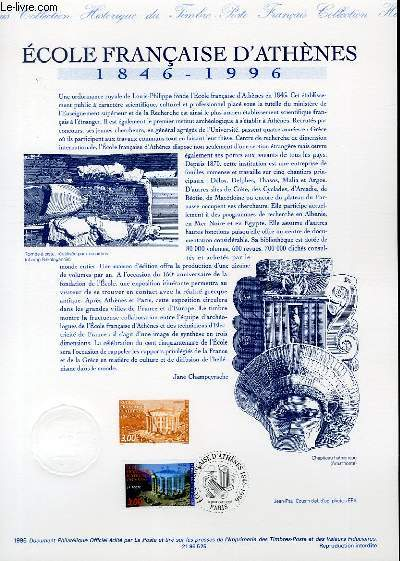 DOCUMENT PHILATELIQUE OFFICIEL - ECOLE FRANCAISE D'ATHENES 1846-1996 (N°3037 YVERT ET TELLIER)