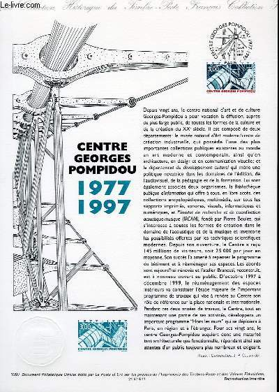 DOCUMENT PHILATELIQUE OFFICIEL - CENTRE GEORGES POMPIDOU 1977-1997 (N°3044 YVERT ET TELLIER)