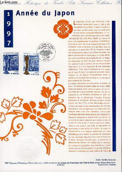 DOCUMENT PHILATELIQUE OFFICIEL - ANNEE DU JAPON1997 (N°3110 YVERT ET TELLIER)