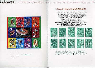 DOCUMENT PHILATELIQUE OFFICIEL - COUPE DU MONDE DE FOOTBALL, FRANCE 98 (N°BF 9 YVERT ET TELLIER)