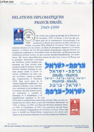 DOCUMENT PHILATELIQUE OFFICIEL - RELATIONS DIPLOMATIQUES FRANCE-ISRAEL 1949-1999 (N°3217 YVERT ET TELLIER)