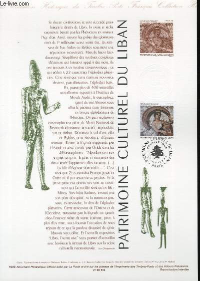 DOCUMENT PHILATELIQUE OFFICIEL - PATRIMOINBE CULTUREL DU LIBAN (N°3224 YVERT ET TELLIER)