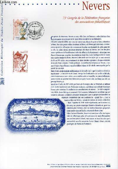 DOCUMENT PHILATELIQUE OFFICIEL - NEVERS - 73° CONGRES DE LA FEDERATION FRANCAISE DES ASSOCIATIONS PHILATELIQUES (N°3329 YVERT ET TELLIER)
