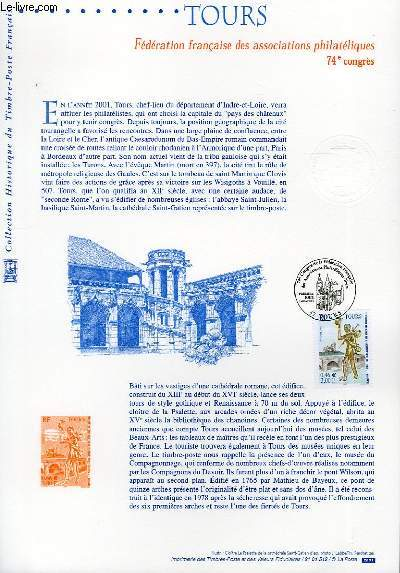 DOCUMENT PHILATELIQUE OFFICIEL - TOURS - FEDERATION FRANCAISE DES ASSOCIATION PHILATELIQUES - 74� CONGRES
