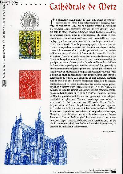 DOCUMENT PHILATELIQUE OFFICIEL - CATHEDRALE DE METZ (N°2498 YVERT ET TELLIER)