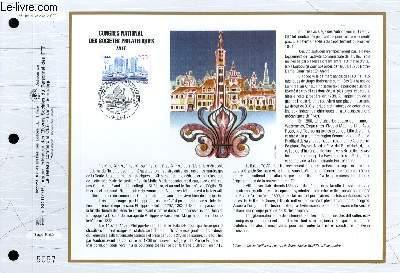 FEUILLET ARTISTIQUE PHILATELIQUE - CEF - N° 1131 - CONGRES NATIONAL DES SOCIETES PHILATELIQUES - LILLE