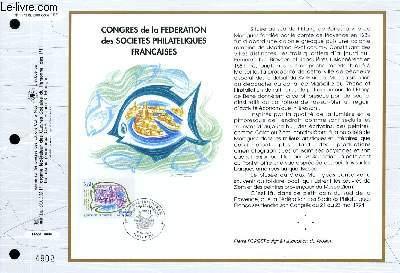 FEUILLET ARTISTIQUE PHILATELIQUE - CEF - N° 1173 - CONGRES DE LA FEDERATION DES SOCIETES PHILATELIQUES FRANCAISES