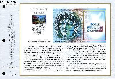 FEUILLET ARTISTIQUE PHILATELIQUE - CEF - N° 1299 - ECOLE FRANCAISE D'ATHENE